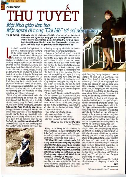 Tạp chí Du Lịch TPHCM